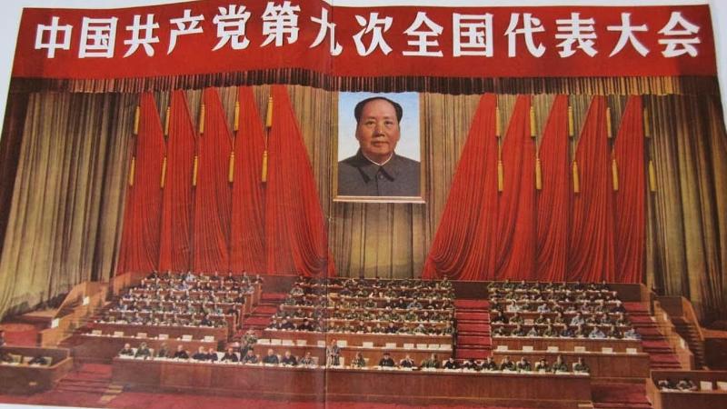 chinaeconomy